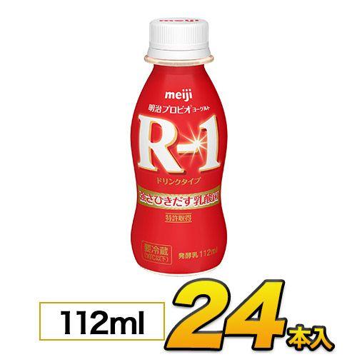 R1 飲む ヨーグルト R1ヨーグルトは本当に効果があるのか?1年間4人家族で試してみた結果...