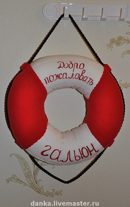 """Текстиль, ковры ручной работы. Ярмарка Мастеров - ручная работа Подушка """"Спасательный круг"""". Handmade."""
