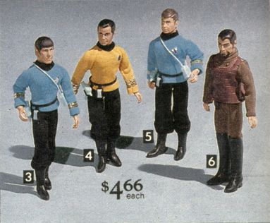 i remember having kirk & spock.  the tricorders were pretty neat.