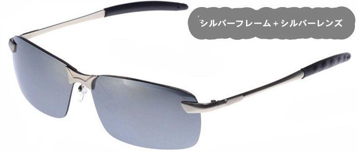 安全保護メガネ大集合!スポーツメガネならbuy-glasses.jpへ。スポーツ用メガネ、サッカーや野球でも使えるゴーグルタイプのスポーツメガネが豊富に揃った。度付きスポーツ用保護メガネもたくさん!最新高品質スポーツサッカーメガネバスケットボールバドミントンテニス用など常に更新!大事な目を守る!