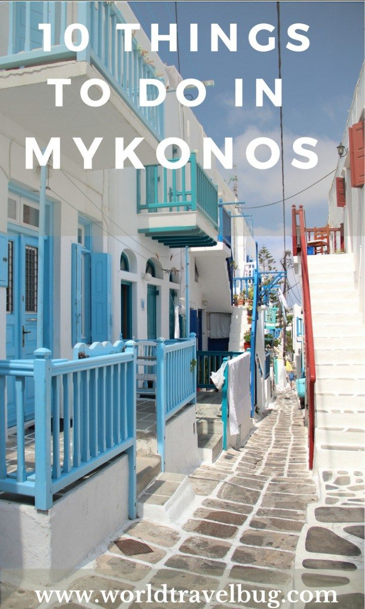 Mykonos- not just a party island! so much more to do there