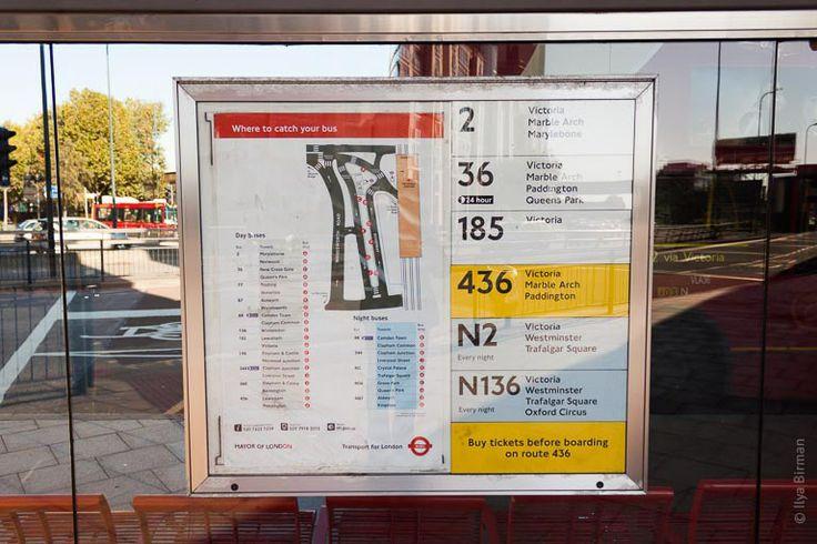 Автобусная система Лондона