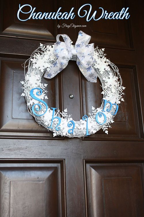 Decorating Ideas > Chanukah Shalom Wreath  Home, The Ojays And Home Decor ~ 090046_Jewish Holiday Decorating Ideas