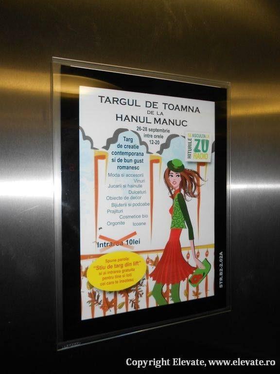 """Corporatistii din """"carierul"""" Hanului Manuc (Sitraco Center Unirii si Sitraco Center Twins Natiunile Unite, au aflat deja despre Targul de toamna de la Hanul Manuc din...lift!"""
