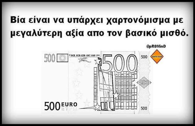 http://www.enallaktikos.gr/img33581_295a8db809309137dd635558101a305a_630_432.jpg