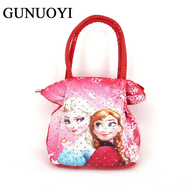 GUNUOYI PU Leather Girls Bag Kids HandBags Fashion Lovely Princess Package Zipper Bag Suitable for kindergarten little girl #clothing,#shoes,#jewelry,#women,#men,#hats,#watches,#belts,#fashion,#style