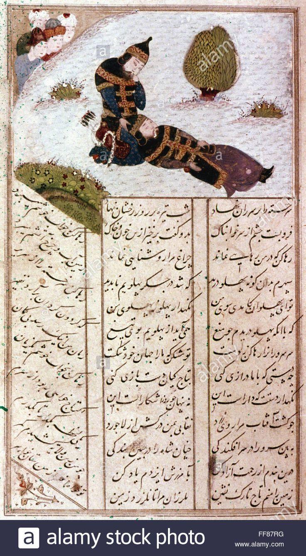 ALEXANDER THE GREAT /ncomforting the dying Darius III. Persian miniature, 1474. Stock Photo