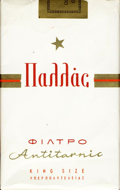 Pallas Filtro Antitarnic - Sold in Greece - Made in Greece