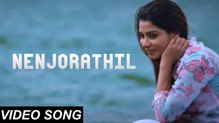Nenjorathil - Pichaikaran | Video Song | Supriya Joshi | Vijay Antony | ...