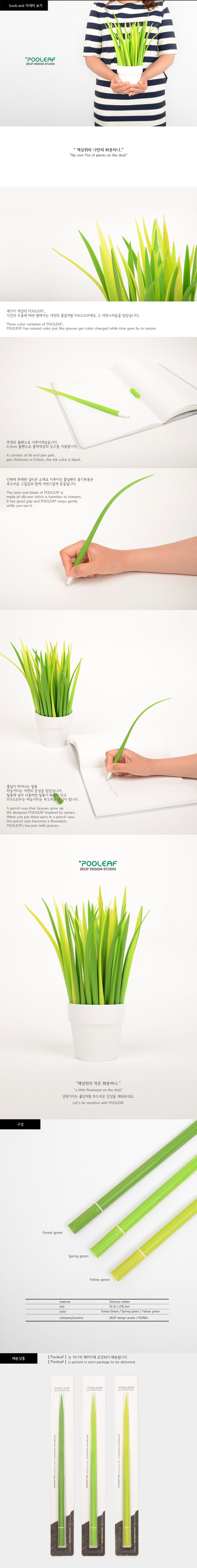 Office Plant Made Of Green Pens For Workaholics Without A Green Thumb #design
