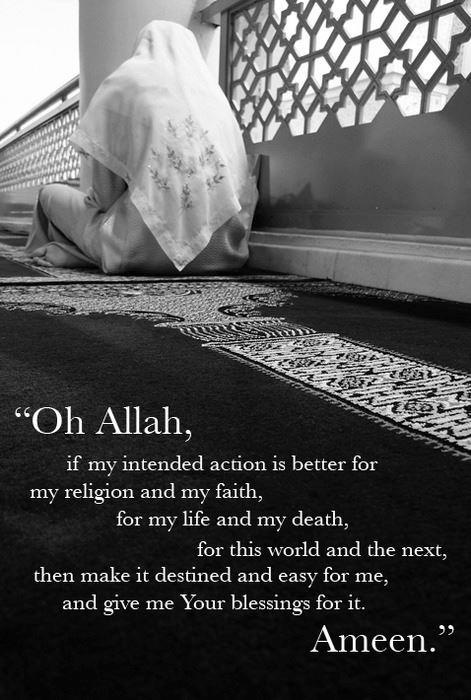 Dua before making important decision