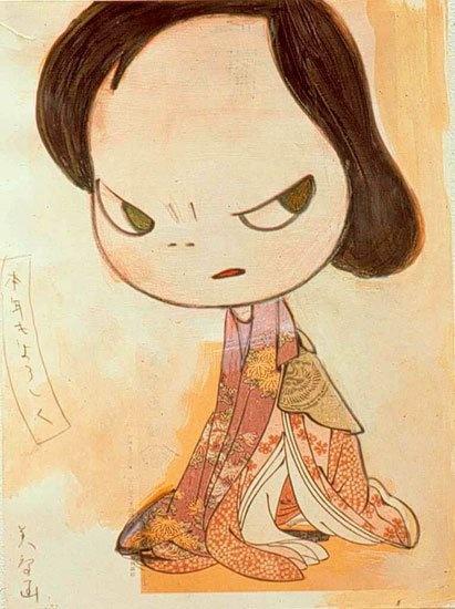 Nara Yoshitomo > 2