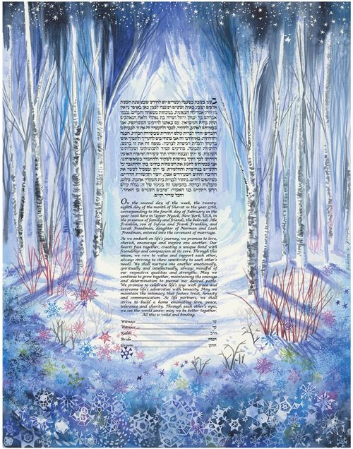 """Brand new ketubah design """"Snow Birches"""" by Judith Joseph exclusively available at Ketubah.com"""
