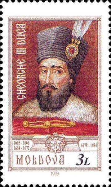 Gheorghe II Duca (1665-1666, 1668-1672, 1678-1684)