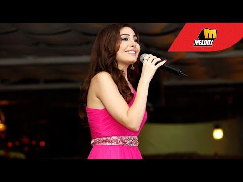 Yara - Law Bassely / يارا - لو بص لي - YouTube