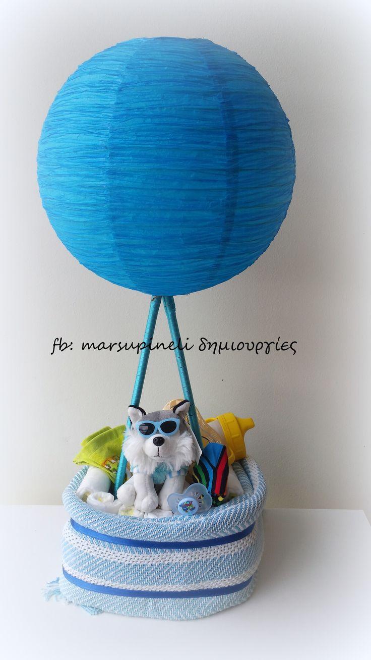 Πάμε μια βόλτα με το Αερόστατο; Αποτελείται από φωτιστικό, πάνες, κουβέρτα και διάφορα είδη για το μωρό.