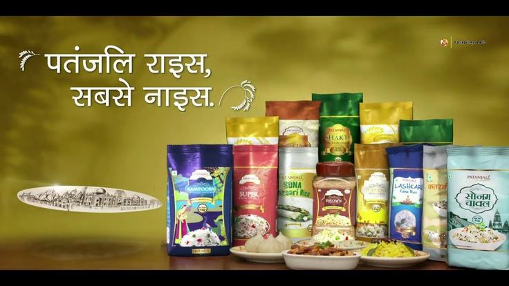 Patanjali brings a range of natural chakki atta with extra fibre, unpolished natural pulses and real basmati, and a variety of rice from different state of India. To know more: http://bit.ly/2vZY1CV