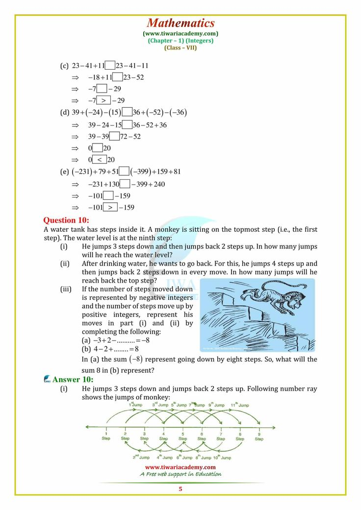 NCERT Solutions for Class 7 Maths Chapter 1 Integers for