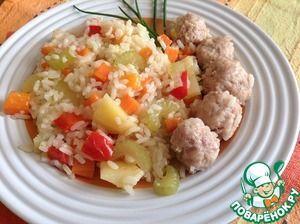 Ароматный рис с овощами и фрикадельками