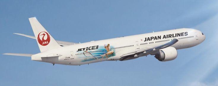 2016/02/26  特別塗装機「JET-KEI」◆運航期間:2016年3月4日(金)~ ◆運航路線:主に東京(羽田、成田)発着の国際線長距離路線 ◆ボーイング777-300ER型機