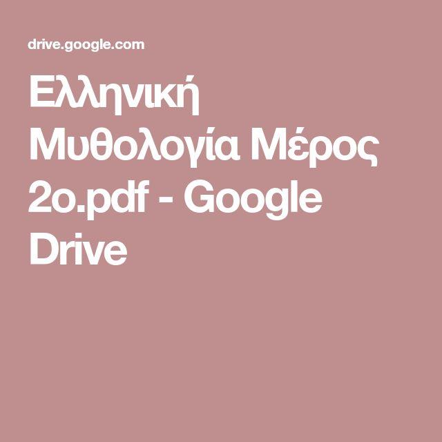 Ελληνική Μυθολογία Μέρος 2ο.pdf - Google Drive