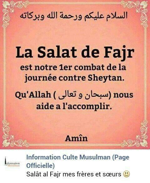 Épinglé par Coulibaly Issouf sur islam | Paroles ...