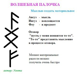 5916975_odizIfhenU_1_ (320x306, 19Kb)