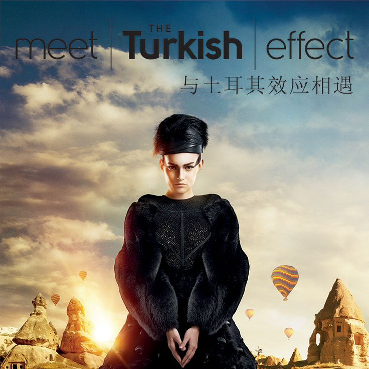 Meet The Turkish Effect The Leather Age by Hatice GÖKÇE