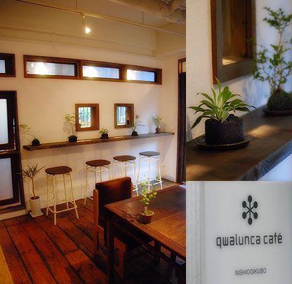 画像 : ~自分の部屋をカフェ風スタイルに~おしゃれカフェショップに学ぶインテリアコーディネート - NAVER まとめ