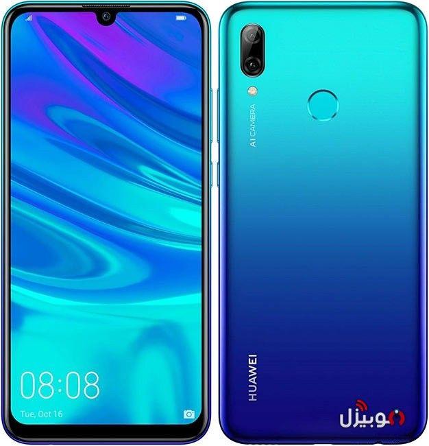 Huawei Y7 2019 Huawei Smartphone Iphone Insurance