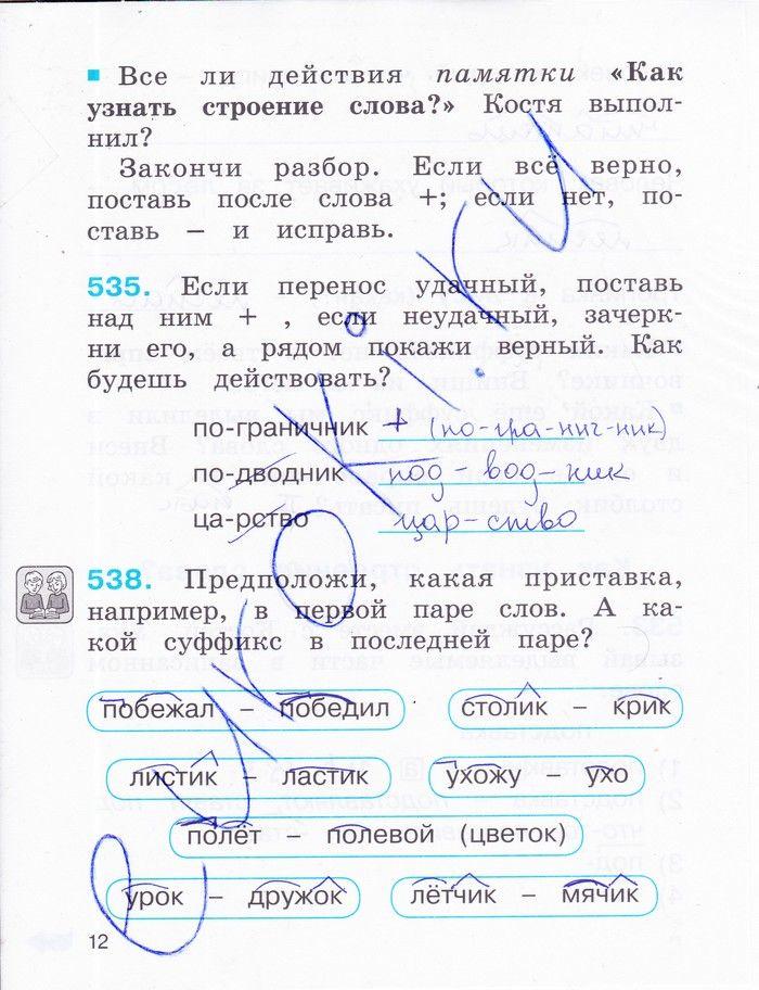 Гдз по английскому онлайн биболетова 9 класс 36 упражнение 71 страница