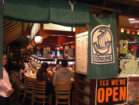 Isobume: very good sushi boat restaurant in Japantown San Francisco...