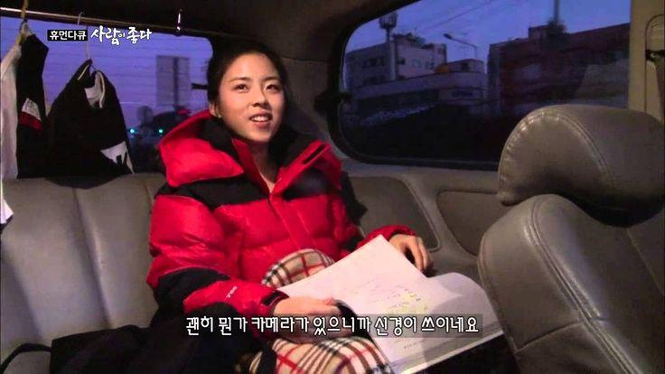Tiny-G DoHee @ MBC 'Human Documentary : People is Good' 131123
