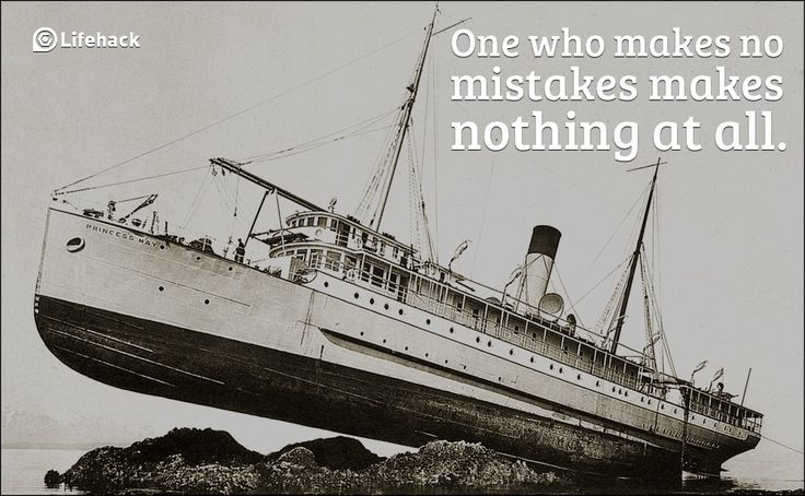 #Daily_Thought The only person who never makes mistakes is the person who never does anything. ~ Denis Waitley