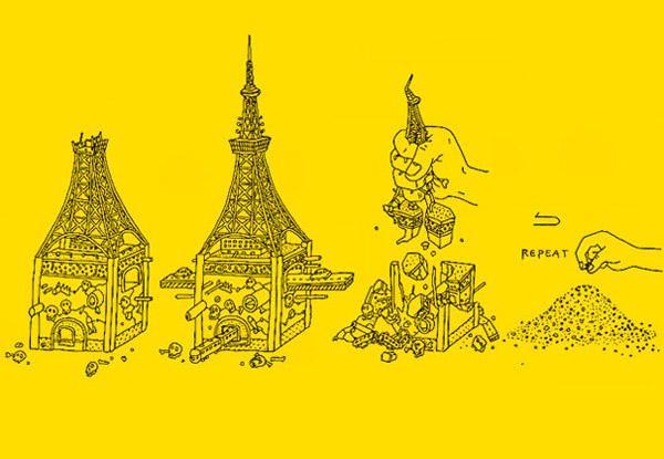 鬼才插畫家寄藤文平筆下的日本歷史 » ㄇㄞˋ點子