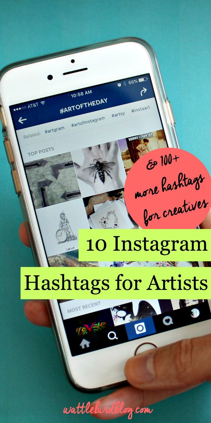 Are you an artist trying to boost your Instagram profile?  The hashtags matter but sometimes I have a hard time thinking of great hashtags!  I love sharing my photos, my studio, my artwork in progress but then it's time to add the hashtags.  Here's a list of 10 Hashtags for Artists!  Pin now and read later!