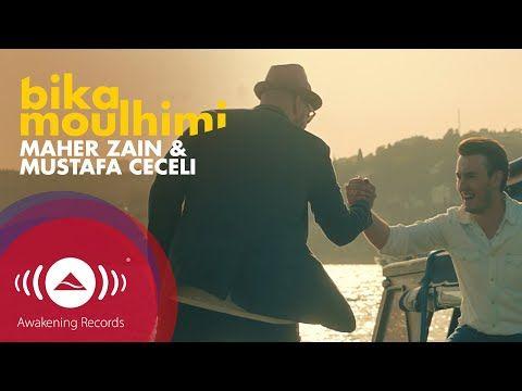 ماهر زين ومصطفى جيجيلي - بِكَ مُلهِمي | Maher Zain & Mustafa Ceceli - Bika Moulhimi - YouTube