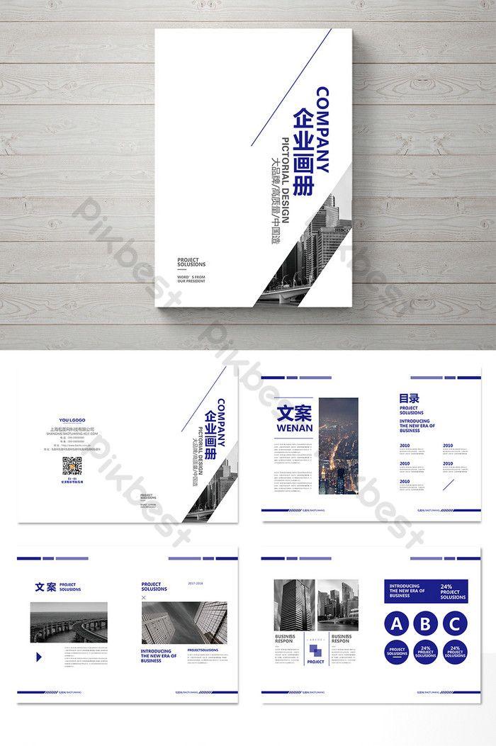 minimalist financial real estate technology enterprise layout album