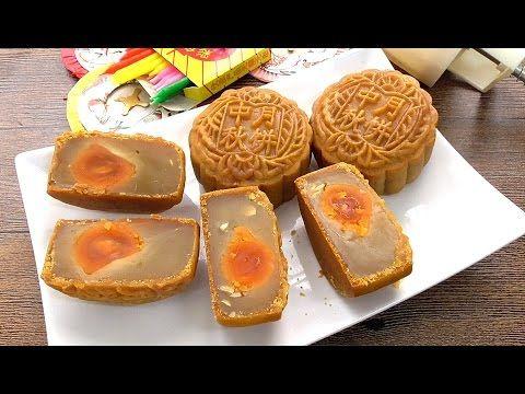 制作传统广式月饼-白莲蓉蛋黄(清闲廚房) - YouTube