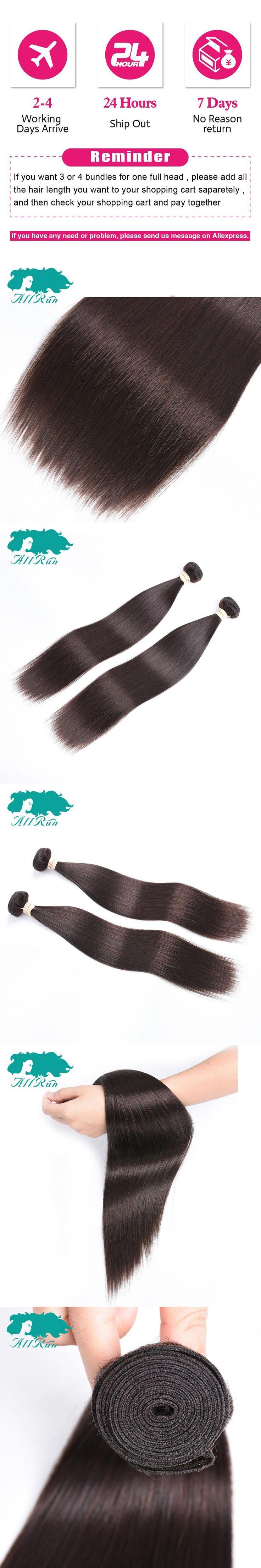 Allrun Pre-colored Straight Hair #2 Dark Brown Malaysian Straight Hair 2 Bundles Pack Malaysian Hair Bundles Free Shipping