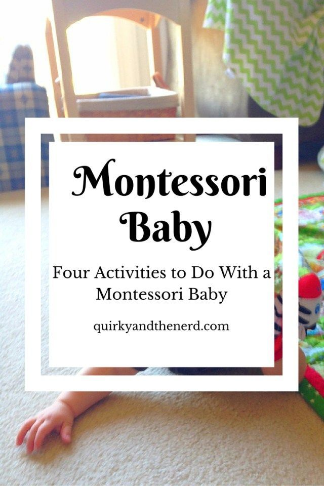 How do you even play with a Montessori baby? Here are four easy, Montessori activities to do with a baby. http://quirkyandthenerd.com