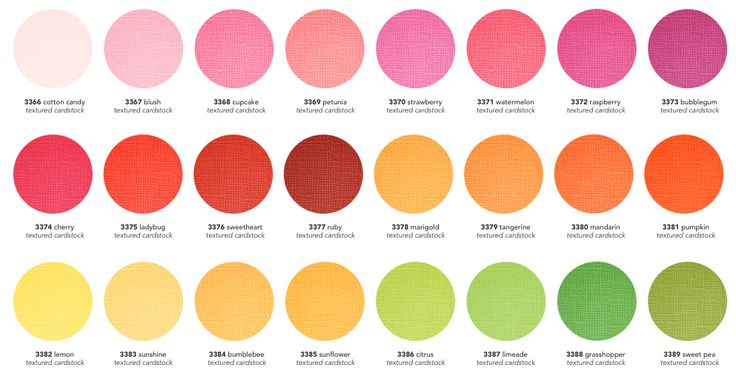 17 Best images about Craft Cardstock Colors on Pinterest ...