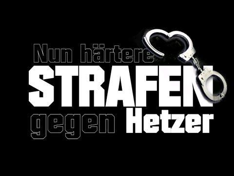 Deutlich härtere Strafen für Facebook Kommentare - Präzedenzfall Hetze ? 2016 - YouTube