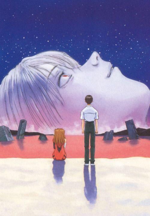 End of Evangelion