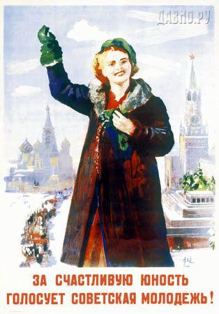 mutlu bir gençlik için Sovyet gençlik oy!