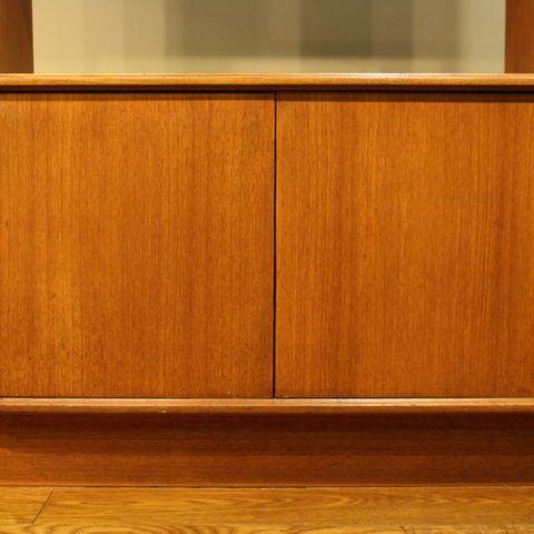 Late 1960s G Plan Form 5 Teak Adjustable Bookcase Adjustable