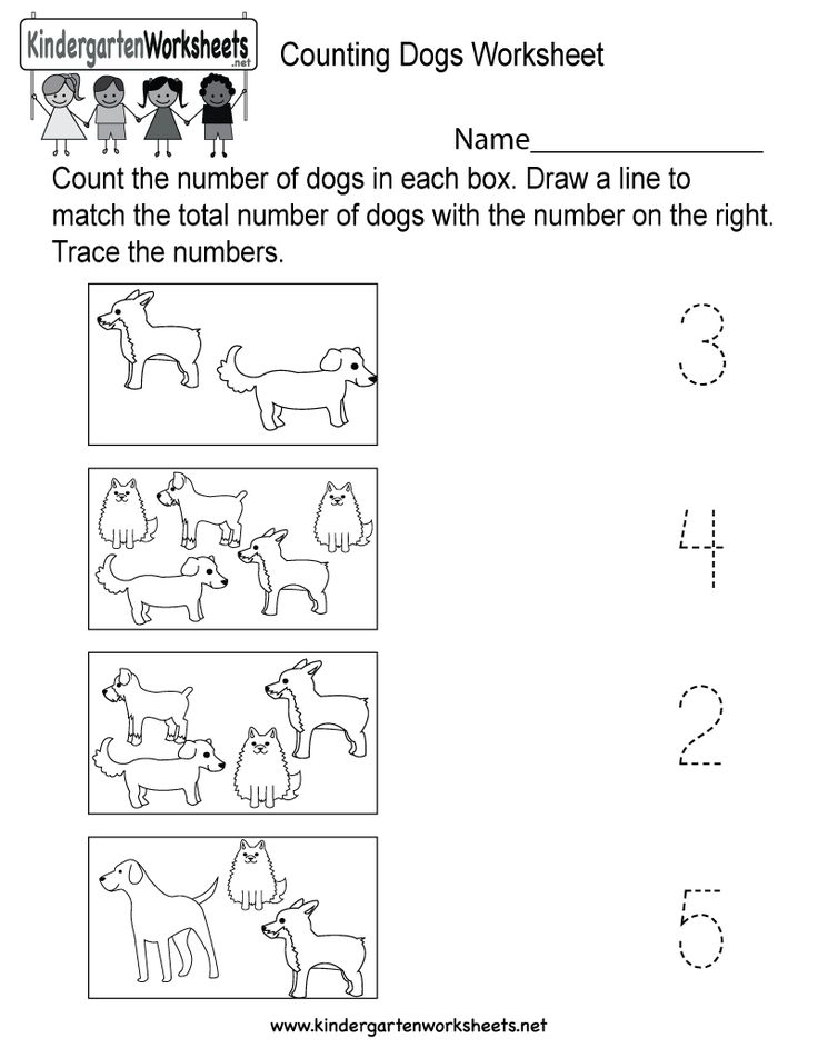 This Is A Dog Counting Worksheet For Preschoolers Or Kindergarteners Kids Can Practi Kindergarten Math Worksheets Free Worksheets For Kids Counting Worksheets Free kindergarten worksheets online