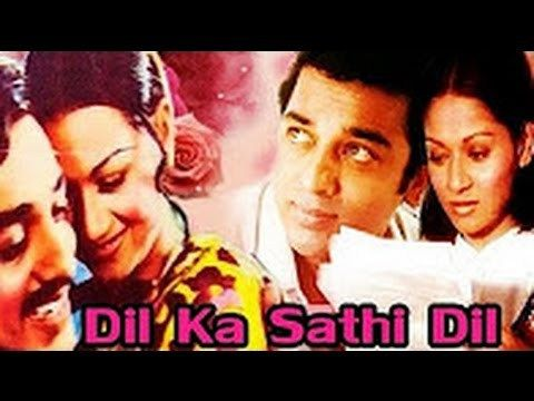Watch Dil Ka Sathi Dil  - New Action Full Hindi Movie HD - Kamal Hasan, Zarina Wahab watch on  https://www.free123movies.net/watch-dil-ka-sathi-dil-new-action-full-hindi-movie-hd-kamal-hasan-zarina-wahab/