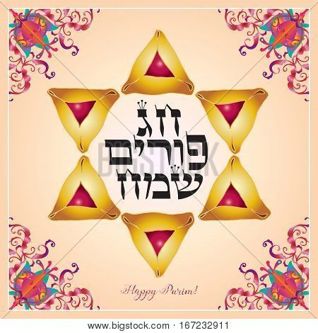 Happy Purim greeting card. Translation from Hebrew: Happy Purim! Purim Jewish Holiday poster with stars of David, traditional hamantaschen cookies on vintage oriental ornament background, frame. Purim festival decoration. Vector illustration carnival.