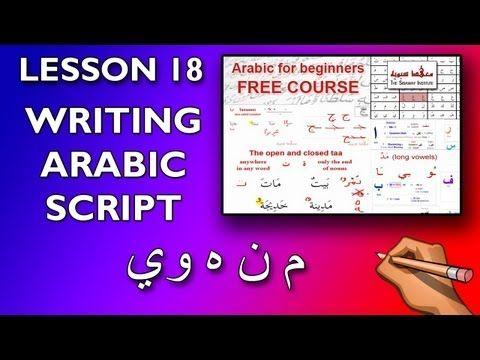 Learn Arabic today.